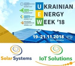 Ukrainian Energy Week 19-21 November!