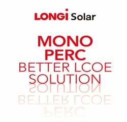 Behind the USD600 Million Order of LONGi Solar: Strength Unleashes Great Potential