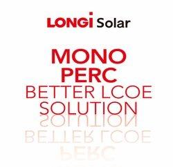 Контракт LONGi Solar на 600млн дол. США розкриває величезний потенціал компанії!